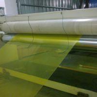 供应PVC透明板 pvc透明塑料板
