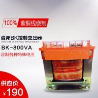 优质现货供应JBK/BK-800VA单相控制变压器