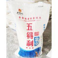 批发售卖 正品五得利面粉25kg 无添加剂品质保证 面条专用 面粉