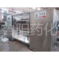 鲁阳药化供应鸡精生产线设备-槽型混合机品质保证单位