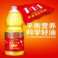 金龙鱼黄金比例调和油1.8L/桶食用油食用调和油炒菜油