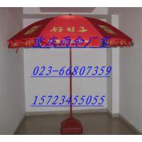 供应重庆太阳伞价格,重庆太阳伞定做,重庆太阳伞供应商,重庆太阳伞厂家