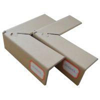 淄博纸质护角板定制批发 厂家直销包装高效护角 品质保障