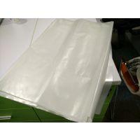 珍珠纸大量供销,质感优良,厂家专业制作,汽车内部坐垫包装专业