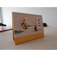 广州挂历,台历,红包制作生产厂家订做精美台历,红包