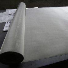 不锈钢网布厂家批发可加工订做 质优价廉