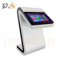 玖元盛视32寸触摸桌 互动茶几 触摸屏茶桌 展会触控一体机 多点触控智能机