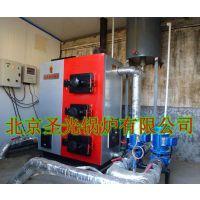 家用数控燃煤热水供暖锅炉价格