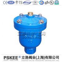 单口排气阀PSKEE-QB1品牌厂家 - 立洛阀业(上海)有限公司