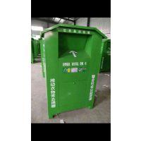 环卫设备厂家批发垃圾箱旧衣服回收箱垃圾车天津瑞祥泰货架厂