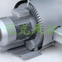 高压风机在灌装设备中的应用 灌装用7.5KW双段鼓风机 旋涡气泵 高压风泵 旋涡风机