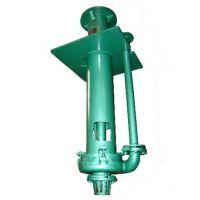 渣浆泵维修,渣浆泵,中开泵业