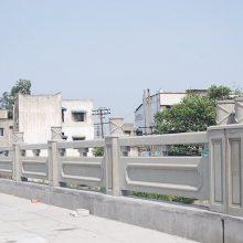 四川驰升市政河堤仿石栏杆 桥梁铸造石栏杆