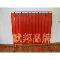 厂方直销默邦品牌焊接防护帘,防弧光门帘