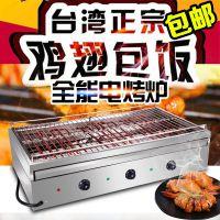 奇博士无烟电烧烤炉 鸡翅包饭烤炉 商用电热烧烤炉 红外线电烤炉