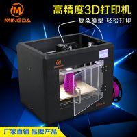 MINGDA 工业级金属3D打印机玩具公仔3D打印机