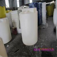 供应1吨锥底搅拌加药箱 南京锥底塑料水塔 尖底化工废水储罐