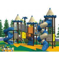 蓝图游乐设备厂家直销 组合滑梯儿童游乐设备