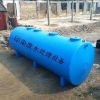 江苏安琪尔废气专业废水治理环保工程工业印染污水吸附净化处理设备