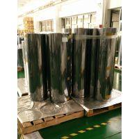 防静电6-9的屏蔽平口袋 天津供应