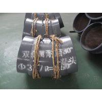 衢州双金属复合耐磨三通、沧州昊凯耐磨管道(在线咨询)
