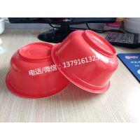 高温防烫一次性酸辣粉塑料碗