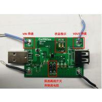 CW3002/CW3042代理,赛威CellWlise产品线代理商