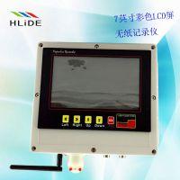 无线温湿度监控系统蔬菜大棚冷库药房温湿度监测带短信报警