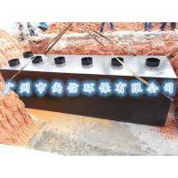海南尚信SX-WS生活污水处理成套设备厂家在线报价