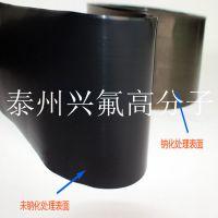 厂家直销 黑色铁氟龙钠化膜