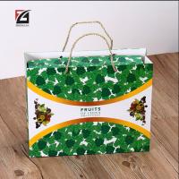 绿色天地盖礼盒含手提袋包装盒有机礼盒