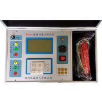 苏威HXBZC全自动变比测试仪 速度快精度高变比测试仪 厂家直销