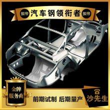 镀锌卷国家标准 宝钢热镀锌钢板