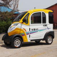供应优质四轮电动车全封闭老年代步车厂家直招全国代理13256123928
