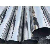 厂家直销201 304材质防盗网 护栏扶手不锈钢材料 不锈钢管