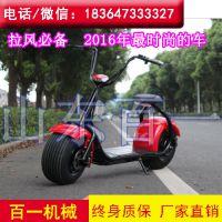 双座哈雷电动车 超强锂电池休闲卡丁车