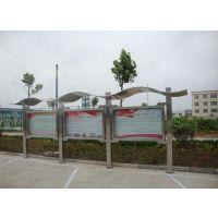 广州厂家直供户外雨篷宣传栏