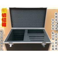 定做航空箱铝合金箱工具箱铝皮箱运输箱展会展示箱仪器箱加固箱子