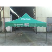广告宣传帐篷厂家 丰雨顺广告帐篷宣传效果好价格如何