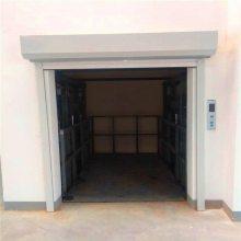坦诺机械供应合作市仓库载货液压升降货梯 车间升降机 载货平台