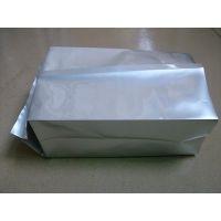 专业订做包装袋,铝箔袋,铝箔真空袋,三边封铝箔袋,防静电袋