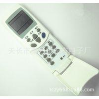 LG空调遥控器 6711A20038A翻盖 厂家直批 LG翻盖空调遥控器