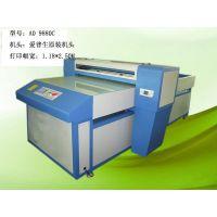 什么创业项目投资***小,赚钱***快?上海盈际UV平板打印机