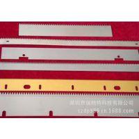 特价供应高品质机械圆刀片 金属分条刀? 金属包装机械