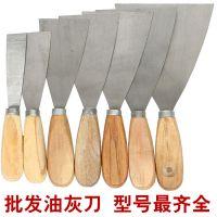 腻子刀瓷洁膏刀1寸1.5寸2寸2.5寸3寸3.5寸4寸5寸油灰刀