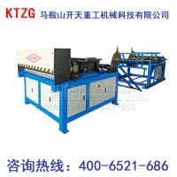 【开天】生产销售风管生产线II型 风管生产全套设备生产线