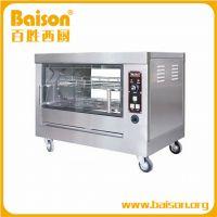 百胜BS-268卧式旋转电烤炉/烤鸡炉/烤鸭炉/专用卧式烤禽箱/西厨