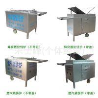 厂家低价销售燃煤烧饼烤箱 自动节能温控火烧炉具