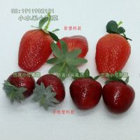 高仿真水果模型超逼真仿真塑料草莓手感草莓道具拍摄小水果