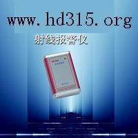 个人剂量仪(辐射类) 型号:SD44TBRAY-2000